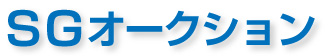 お得セット イエロー トナーカートリッジ CRG-040HYEL キヤノン-PCアクセサリ・サプライ