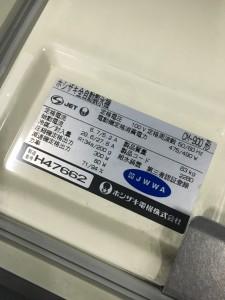 IMG_4001