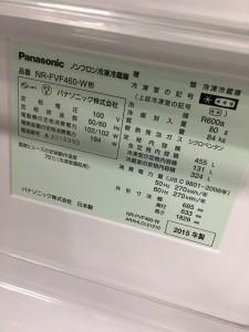 313 SGオークション入荷情報_190312_0008