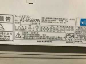 410 SGオークション入荷情報_190409_0014