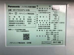 417 SGオークション入荷情報_190416_0007