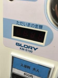 43 SGオークション入荷情報_190402_0004