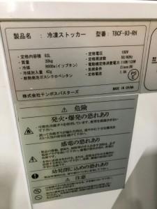 51 SGオークション入荷情報_190430_0020
