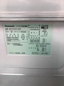 51 SGオークション入荷情報_190430_0026