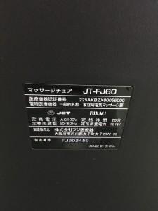 515 SGオークション入荷情報_190514_0005