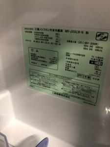 65 SGオークション入荷情報_190604_0022