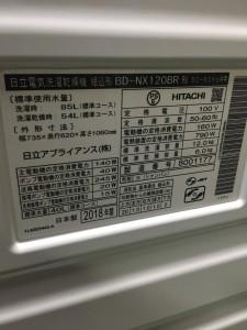PSNQ8833