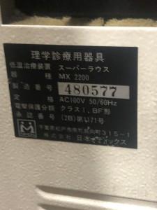 KGIP3229