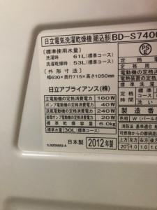 MDPQ8301