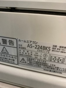 109 SGオークション入荷情報_191008_0001