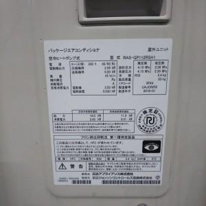 XRJC0631