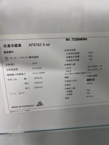 CFBD2571