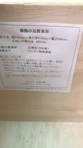 219 SGオークション入荷情報_200218_0004