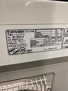 25 SGオークション入荷情報_200204_0001