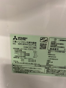 25 SGオークション入荷情報_200204_0004