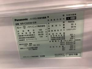 VKQD6948