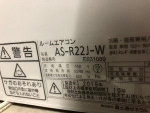 VRID3772