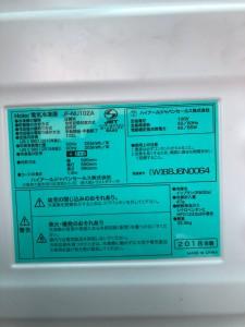 YKPG5758 (1)