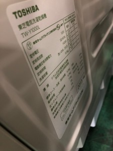 819 SGオークション入荷情報_200818_0