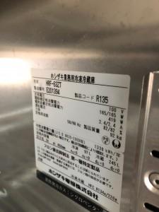 819 SGオークション入荷情報_200818_17