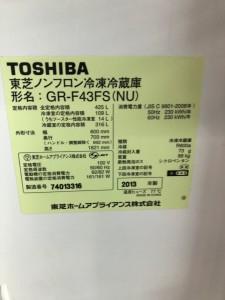 819 SGオークション入荷情報_200818_20