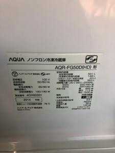819 SGオークション入荷情報_200818_25
