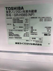 819 SGオークション入荷情報_200818_35