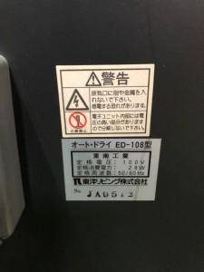 819 SGオークション入荷情報_200818_48