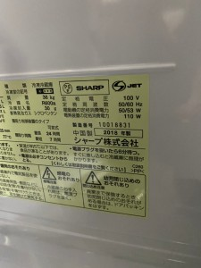 1118 SGオークション入荷情報_201117_43