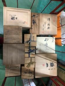 1125 SGオークション入荷情報_201124_16