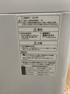 114 SGオークション入荷情報_201103_54
