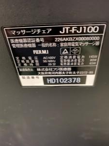 114 SGオークション入荷情報_201103_75