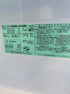 114 SGオークション入荷情報_201103_88