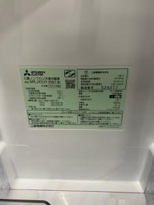 1223 SGオークション入荷情報_201222_20