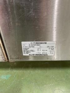 LHFS4303
