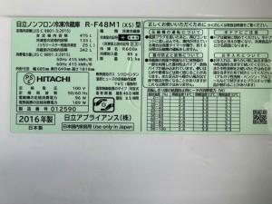 47 SGオークション入荷情報_210406_14