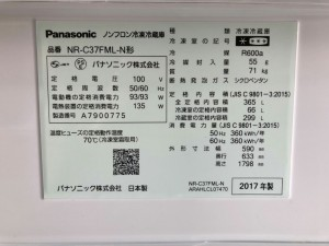 47 SGオークション入荷情報_210406_16