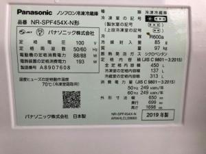 47 SGオークション入荷情報_210406_18