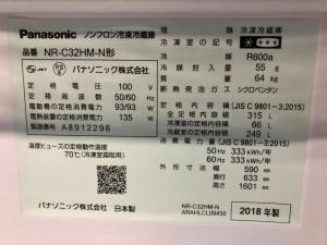 47 SGオークション入荷情報_210406_20