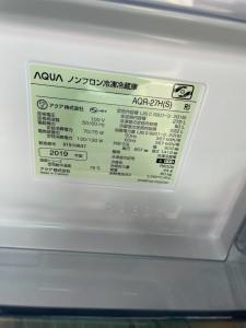 47 SGオークション入荷情報_210406_55